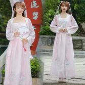 古裝漢服女清新淡雅仙女服裝日常改良齊胸襦裙中國風寫真攝影套裝