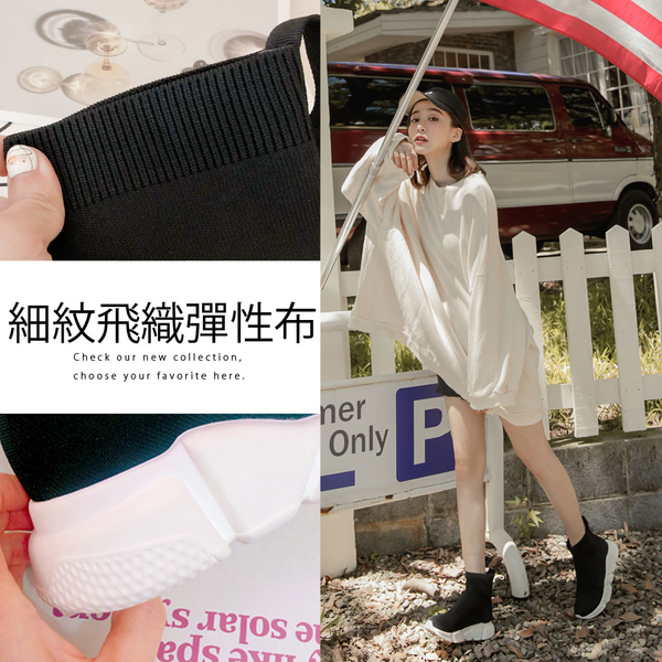 Ann'S運動風-超顯瘦內增高防潑水襪套老爹鞋