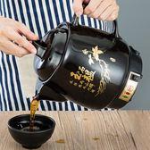 養生壺藥罐養生陶瓷藥鍋全自動煎藥220v爾碩數位3c