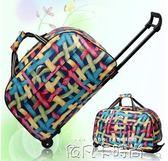 行李包防水手提包拉桿包男女旅行箱登機包旅行袋金屬拉桿軟箱包igo 依凡卡時尚