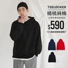 TEELOCKER經銷 港牌 純色精梳棉素色連帽T 男女可穿【290CH】