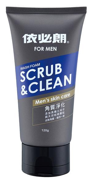 依必朗 男性 for man 洗面乳 角質淨化/深層潔淨 120g