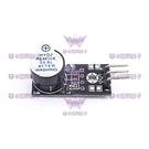 ◤大洋國際電子◢ 有源蜂鳴器傳感器 Arduino模組 0872