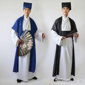 古裝書生服裝古代民族演出服唐裝漢服男式中國風秀才裝才子演出服 晴天時尚館
