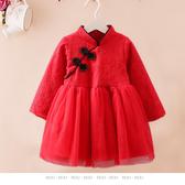 女童中小童洋裝。ROUROU童裝。冬女童中小童加絨新年過年中國風紗裙洋裝 0246-108