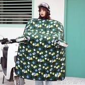 電動車擋風被冬季加厚加絨雙面防水電瓶摩托防風罩防寒小型秋冬天 蘿莉小腳丫