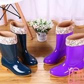 中筒高筒防滑防水鞋雨鞋雨靴水靴膠鞋套鞋女成人長筒夏季【匯美優品】