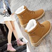 雪地靴女短筒韓版百搭學生新款冬季棉鞋加絨防水馬丁靴平底鞋  夢想生活家