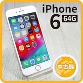 【中古品】iPhone 6 64GB