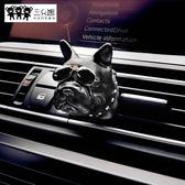 法斗車載香水擺件空調出風口香水夾斗牛犬汽車裝飾品車內精油香薰     韓小姐