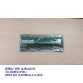 限時特賣 桌上型記憶體 【S-offer】 舊電腦救星 創見 DDR2-1GB 終保 不提供退換貨 新風尚潮流