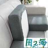 沙發罩沙發套 加大雙人 彈力沙發套罩全包萬能套海綿坐墊四季通用套 風之海