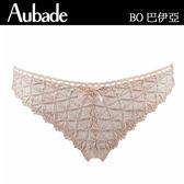 Aubade-巴伊亞有機棉L-XL刺繡三角褲(裸粉)BO