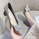 尖頭鞋 女士高跟鞋2021春季新款韓版百搭晚晚風溫柔氣質粗跟尖頭淺口單鞋 【618 狂歡】