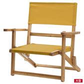 ★木製折疊椅 YELLOW H 18 NITORI宜得利家居