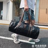 行李袋休閒手提包單肩包旅游包男士健身包訓練男包運動旅行包 快意購物網
