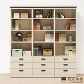日本直人木業-COCO簡約180CM三個3抽書櫃