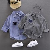 全館83折 童裝男童條紋襯衫兒童寶寶長袖春季