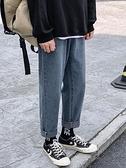 秋冬季牛仔褲男士厚款直筒寬鬆休閒哈倫長褲子男韓版潮流百搭 米娜小鋪