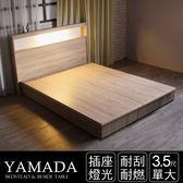 IHouse-山田 日式插座燈光房間二件組(床頭+床底)-單大3.5尺胡桃
