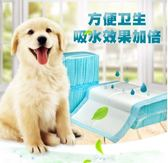 寵物尿布墊尿片狗廁所尿墊吸水犬狗尿片尿布尿不濕泰迪尿墊比熊寵物用品