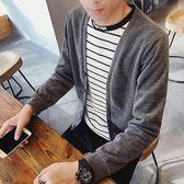 秋季新款百搭潮流韓版外穿開衫男薄毛衣外套男士針織衫長袖線衣 免運直出 聖誕交換禮物