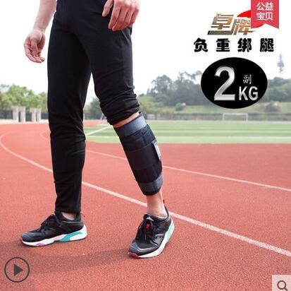 設計師美術精品館男負重跑步沙袋綁腿鉛塊鋼板可調節運動隱形沙包裝備負重綁腿綁手