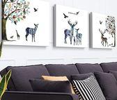 北歐餐廳客廳裝飾畫現代簡約壁畫沙發背景墻畫三聯掛畫ins無框畫