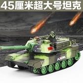遙控汽車 遙控坦克充電動履帶式金屬坦克模型可發射兒童男孩玩具汽車【快速出貨八折搶購】