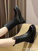 切爾西靴 mona同款馬丁靴女英倫風圓頭厚底2021年冬季中筒切爾西短靴子 嬡孕哺