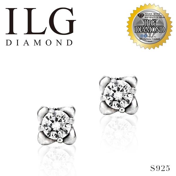 【ILG鑽】頂級八心八箭耳環- Lightweight 主鑽約20分 ER135 偉大的渺小