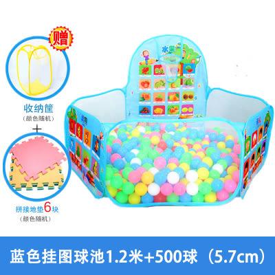 投籃折疊海洋球池玩具沙池圍欄寶寶游戲屋布制兒童帳篷波波球 任選一件享八折