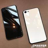 蘋果6splus手機殼iPhone6全包防摔超薄硅膠6s男女款6新款六plus套個性創