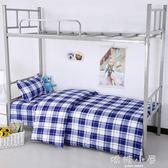 學生宿舍被套單件 單人床被罩1.5x2米1.8*2.0m被子套冬男女一米五  YTL  YTL  嬌糖小屋