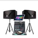 調音台專業家庭KTV音響套裝會議影音k歌點歌機調音臺一體機卡包音箱全套 LX 智慧e家