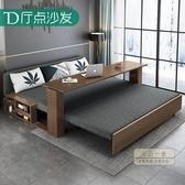 沙發床 折疊沙發床兩用可折疊小戶型網紅中式雙人多功能伸縮床實木沙發床-三山一舍JY