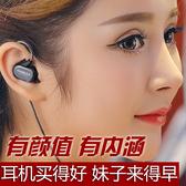 線控耳機 高音質金屬音樂耳機入耳式線控耳塞手機電腦通用游戲耳麥蘋果  艾維朵