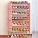 簡易鞋櫃 大容量多層組合鞋櫃 防塵鞋架 收納櫃 布鞋櫃 【全館免運】