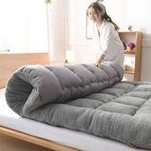加厚保暖羊羔絨床墊床褥1.8m床1.5米榻榻米雙人床褥子學生墊被1.2 韓語空間