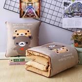 靠枕 冬季加厚抱枕被子兩用汽車珊瑚絨毯辦公室靠墊沙發午睡枕頭小靠枕