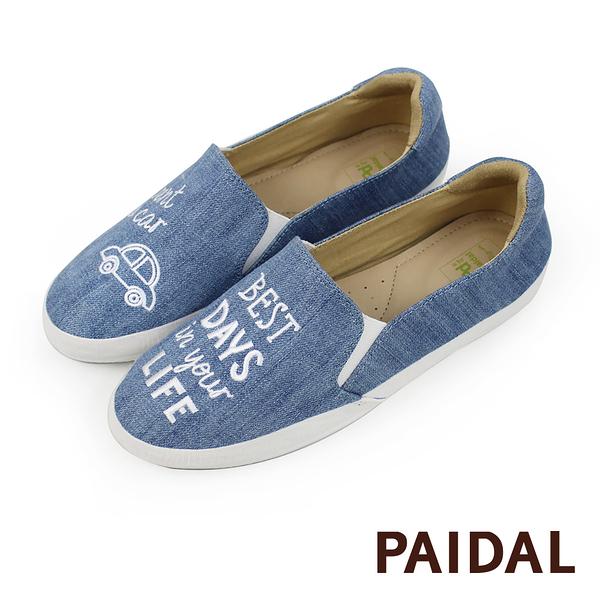 Paidal 單寧款享受生活休閒鞋樂福鞋懶人鞋