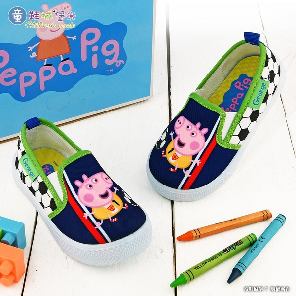 童鞋城堡-足球款室內鞋 室外休閒鞋 喬治豬 PG8500 藍