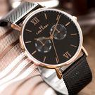 原廠公司貨 / 保固一年 / 超薄極簡面盤 / 搭配快拆錶帶 / 藍寶石水晶鏡面 / 不鏽鋼錶殼錶帶