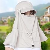 帽子女夏天太陽帽面罩遮陽帽戶外防風百搭遮臉護脖騎車防曬帽女【快速出貨】
