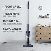 吸塵器 吸塵器家用小型大吸力超靜音手持式車載強力大功率吸塵器 晶彩