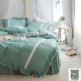 簡約少女心四件套全棉純棉公主花邊被套床裙床上用品 igo 宜品居家