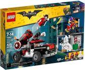 【LEGO樂高】 BATMAN MOVIE 哈莉·奎茵大砲攻擊 70921