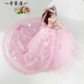蘭黛芙妮芭比婚紗娃娃公主超大90厘米禮盒套裝大拖尾女孩生日禮物