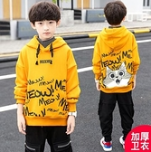男童上衣 兒童裝男童秋裝衛衣2021新款中大童男孩春裝加絨加厚洋氣上衣【快速出貨八折搶購】