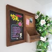 多功能創意木框掛式黑板 復古家用電錶箱裝飾 客廳店鋪田園風壁飾YYJ 阿卡娜